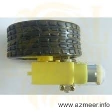 gear-motor